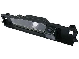 Zenec ZE-RCE6102 Rückfahrkamera
